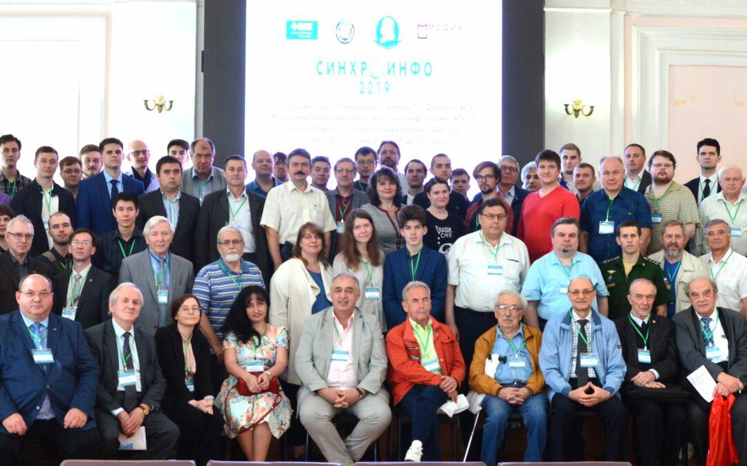 Международная научно-техническая конференция «Системы синхронизации, формирования и обработки сигналов» СИНХРОИНФО-2019